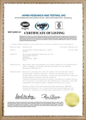 NSF认证
