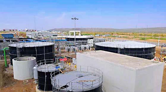 工业废水处理工程案例