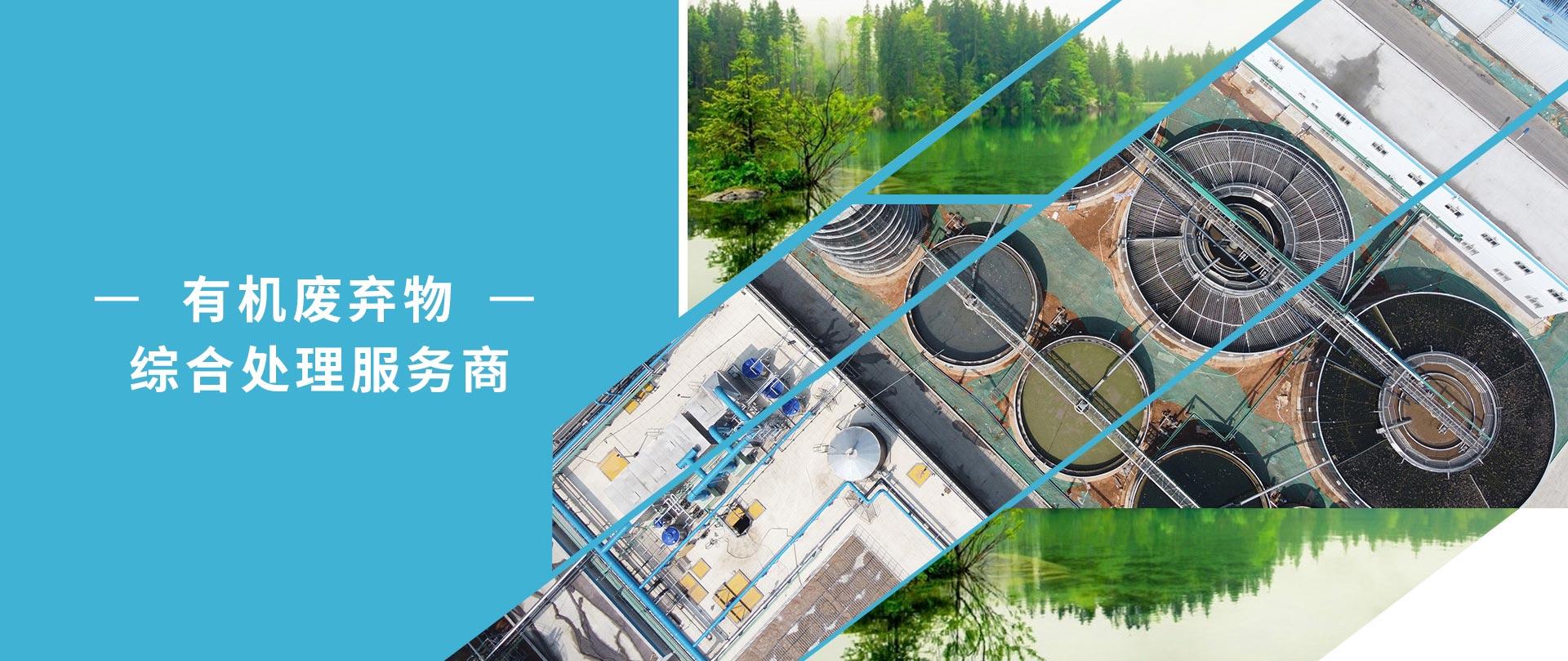 污水伟德betvictor中文公司