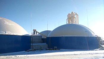 内蒙古兴安盟生物质天然气工程